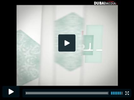 dubai tv - exposition à Dubai