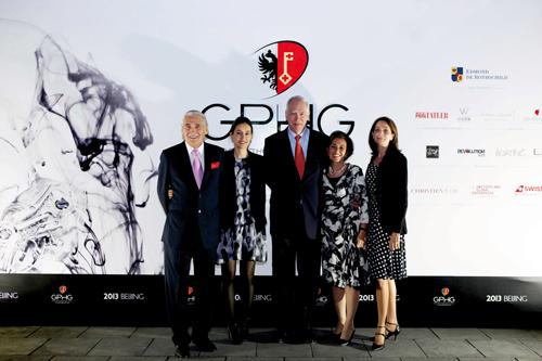 Carlo Lamprecht, Carine Maillard, Jacques de Watteville, ambassadeur de Suisse en Chine, Maria de Watteville, Valérie Boscat (Groupe Edmond de Rothschild).