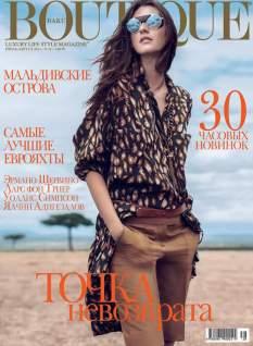 Boutique Baku magazine - GPHG 2014